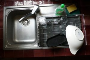 The perfect, clean sink.