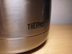 With so many tumbler choices, you can't go wrong with the original thermos.