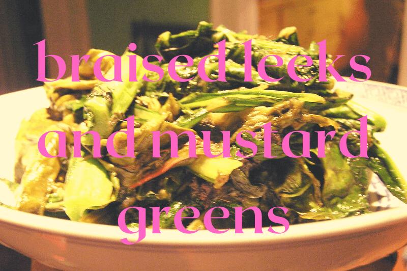 leeks and greens salad