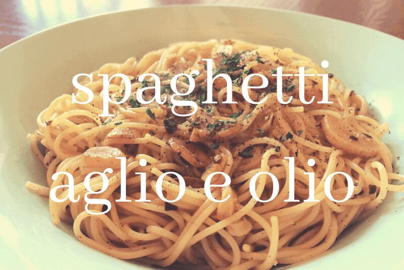 spaghetti aglia e olio in white bowl